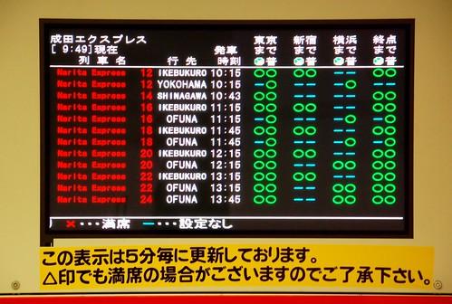 Tokyo bound Narita Express seat availability