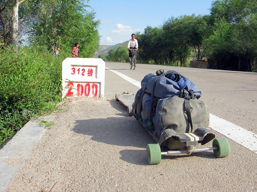 2,000km to go to Shanghai (west of Huinishan, Gansu Province, China)