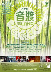 """Oto island on Sadoiland"" poster"