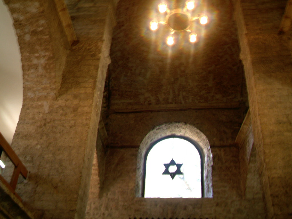 Jewish Museum, Sarajevo