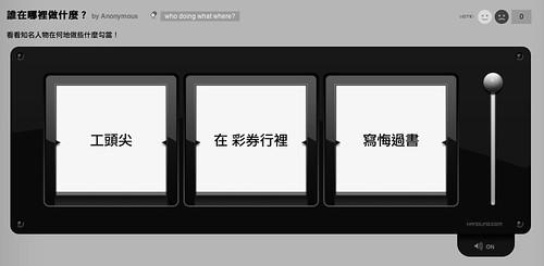 工頭尖 (by tenz1225)