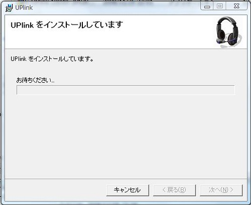 ニコンMEDIA PORT UP 300xと過ごす Day2 by you.