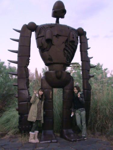 big sky robot