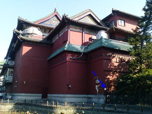 植物園&歷史博物館09