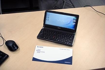 Sony Vaio P Netbook