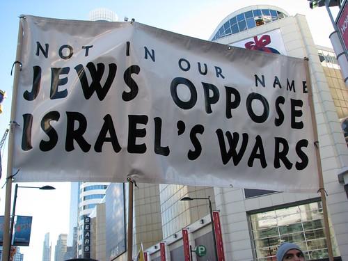 Pnacarta de judíos contra Israel