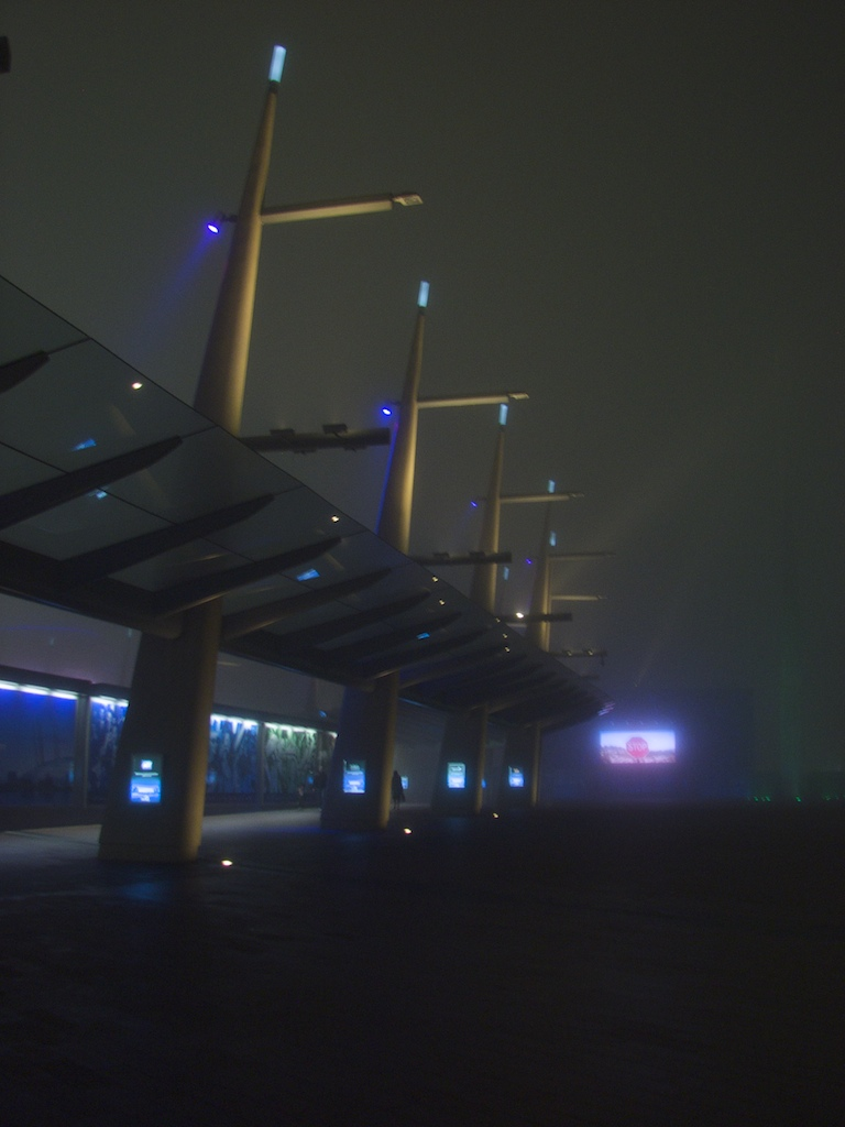 O2 Walkway In The Fog