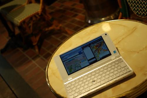 P at cafe