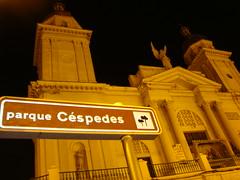 Catedral de Nuestra Senora de los Dolares, santiego de cuba