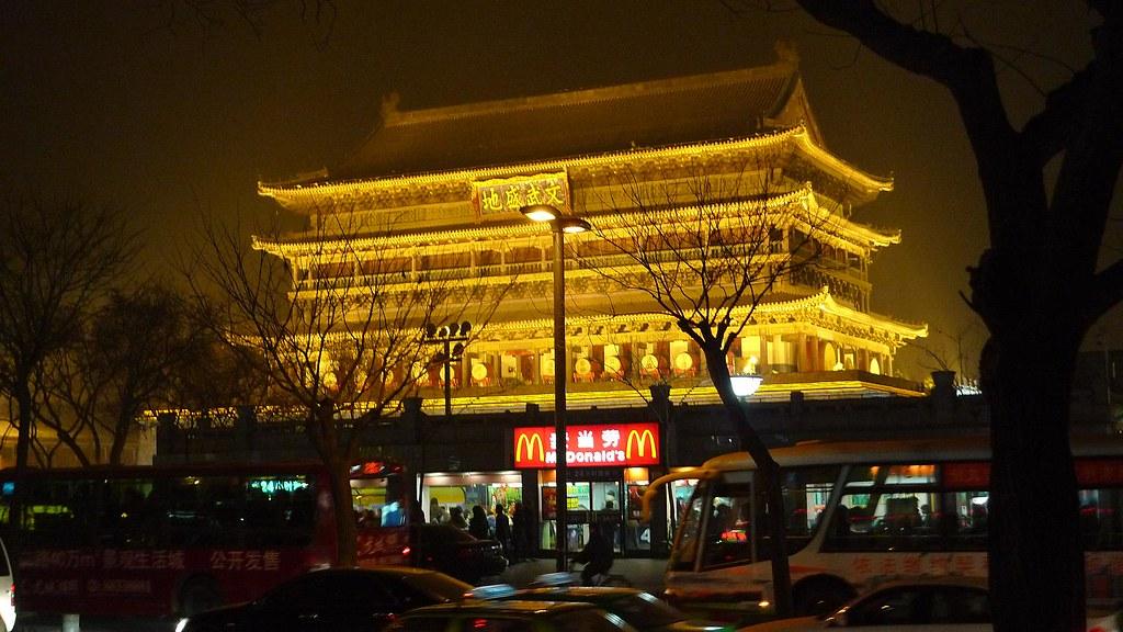 Xi'an Drum Tower