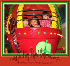 'Gong Xi Fa Cai' (2009 Chinese New Year Greetings)