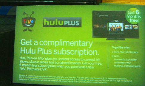 Hulu Plus + Tivo