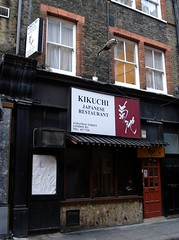 Picture of Kikuchi, W1T 1UD
