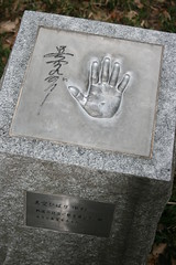 Misora Hibari (美空ひばり) Handprint in Ueno Park