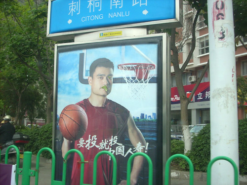CHINA 6080