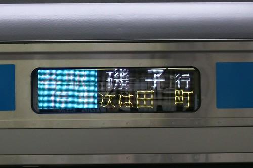 リスト::行先表示器::JR東::E233系::LED::各駅停車磯子行次は田町