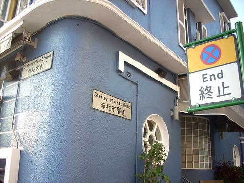 HONG KONG 6702