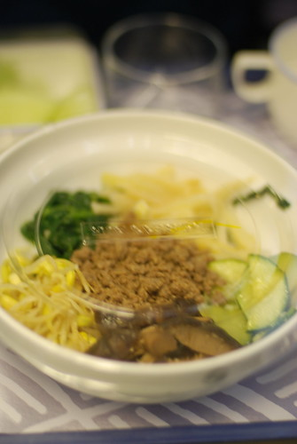 Bibimbap on Korean Airlines