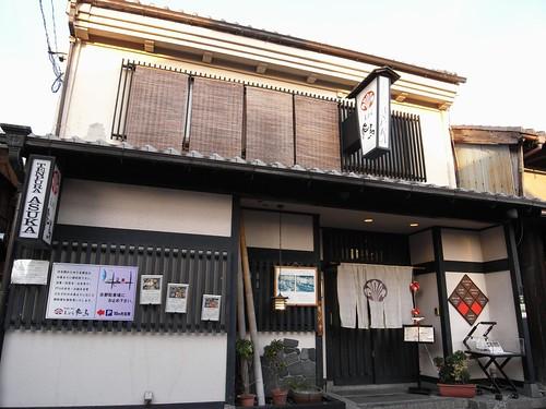 天ぷら飛鳥(奈良町)-01