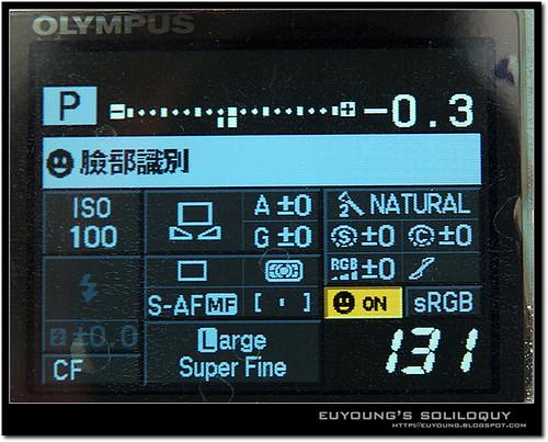 e420_menu7 (by euyoung)