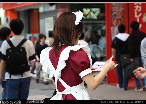 2008_tokyo_0305