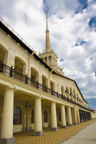 Sochi Morvokzal