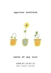 "ouguru norihide ""seeds of joy tour"""