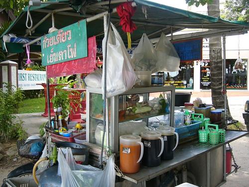 koh samui-noodle stall@chaweng noi beach-バーミー0001
