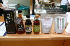 syrups for shaved ice