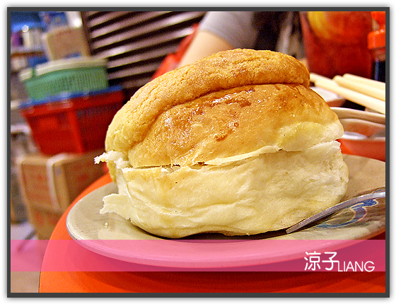 榮華茶餐廳05