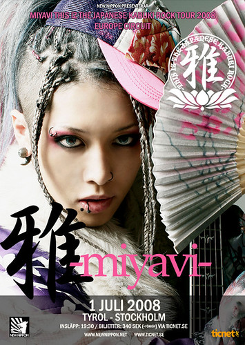 雅-miyavi- THIS IS THE JAPANESE KABUKI ROCK TOUR 2008 - Official Swedish poster