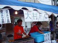 夏越まつり大村FC出店②