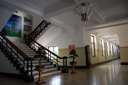 Lobby, Chungcheongbuk-do Provincial Hall