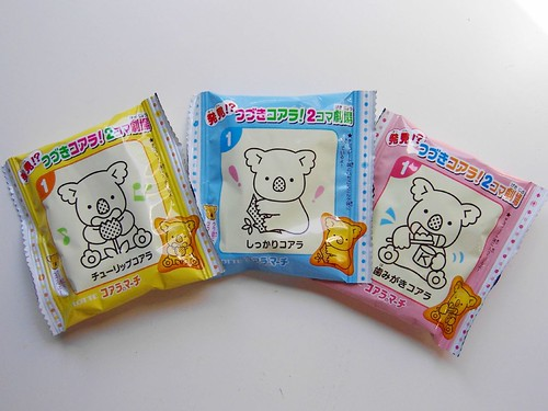 japanese koala chocolate cookie treats