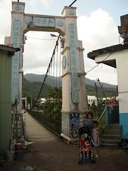 DSCN7466 (nolativ) Tags: taiwan taipei tt 2008 yuan yy lian