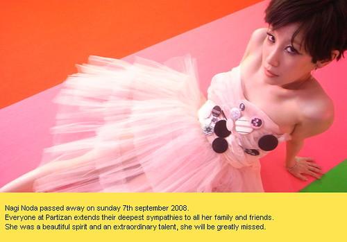 080911(2) - 動畫版『蜂蜜幸運草 第一期』OP導演,同時也是知名MV、CM導演的日本女性廣告人野田凪於9日去世,得年35歲