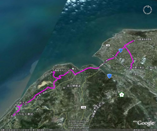 苗栗好望角(北)23.3km