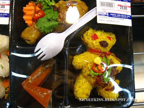 curry teddy rice