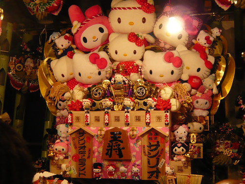torinoichi hello kitty