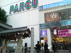 ATJインストア in 宇都宮PARCO