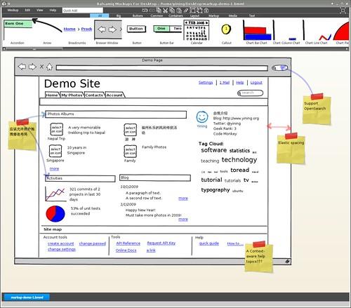 balsamiq markup screenshot