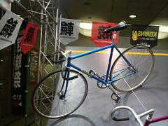 Bike Check #8