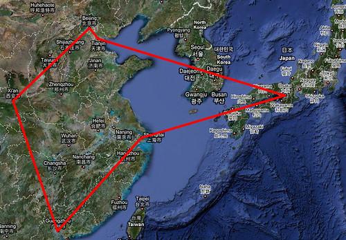 Itinerario I - eDreamsTV