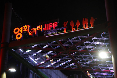 Jeonju at night 2