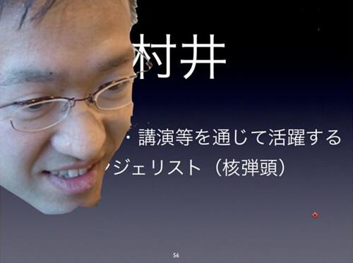 Lockerz.com .:. appbank's Photos - @donpy 資料のちらみ。