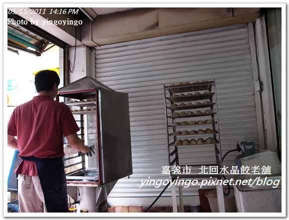 嘉義市_北回水晶餃老舖20110515_R0019576