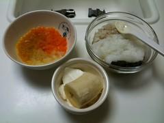 とらちゃんの朝御飯:魚ヒジキおかゆ、ニンジンダイコンカボチャ 、バナナヨーグルト、ぼーろ15粒、ミルク80ml