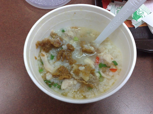 Fried chicken skin in rice porridge.