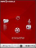 http://farm4.static.flickr.com/3086/2357228676_ddb7d05dd9_o.gif
