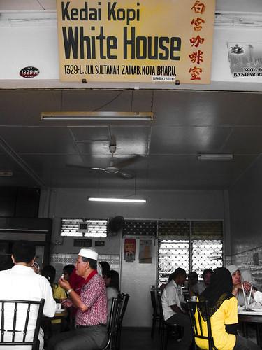 White House Kopitiam Kota Bharu Kelantan